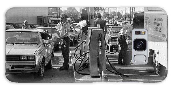 1-oil-crisis-1979-granger